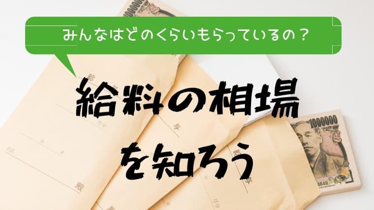 hodokura.net